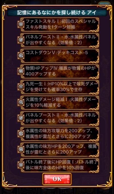 g_ai2.jpg