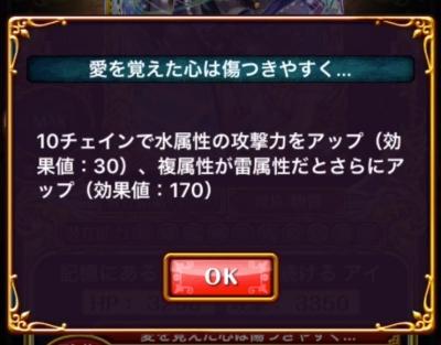 g_ai3.jpg