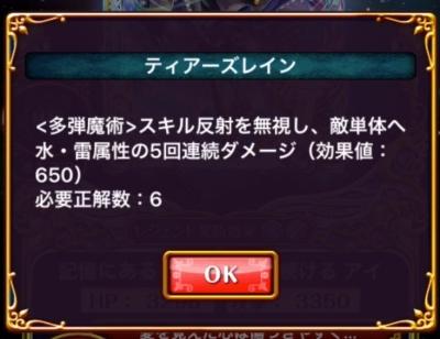 g_ai6.jpg