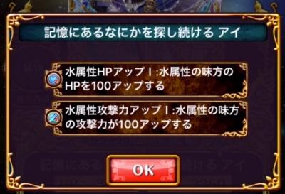 g_ai7.jpg