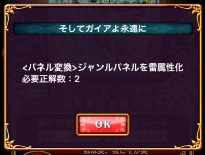 gaiasu4.jpg