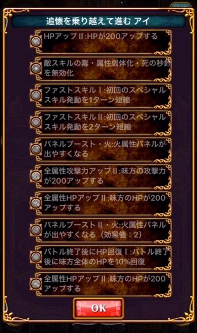 k_ai2.jpg