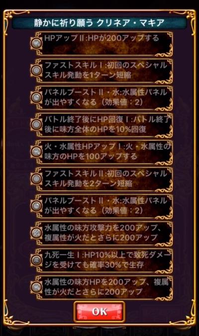 kurinea2.jpg