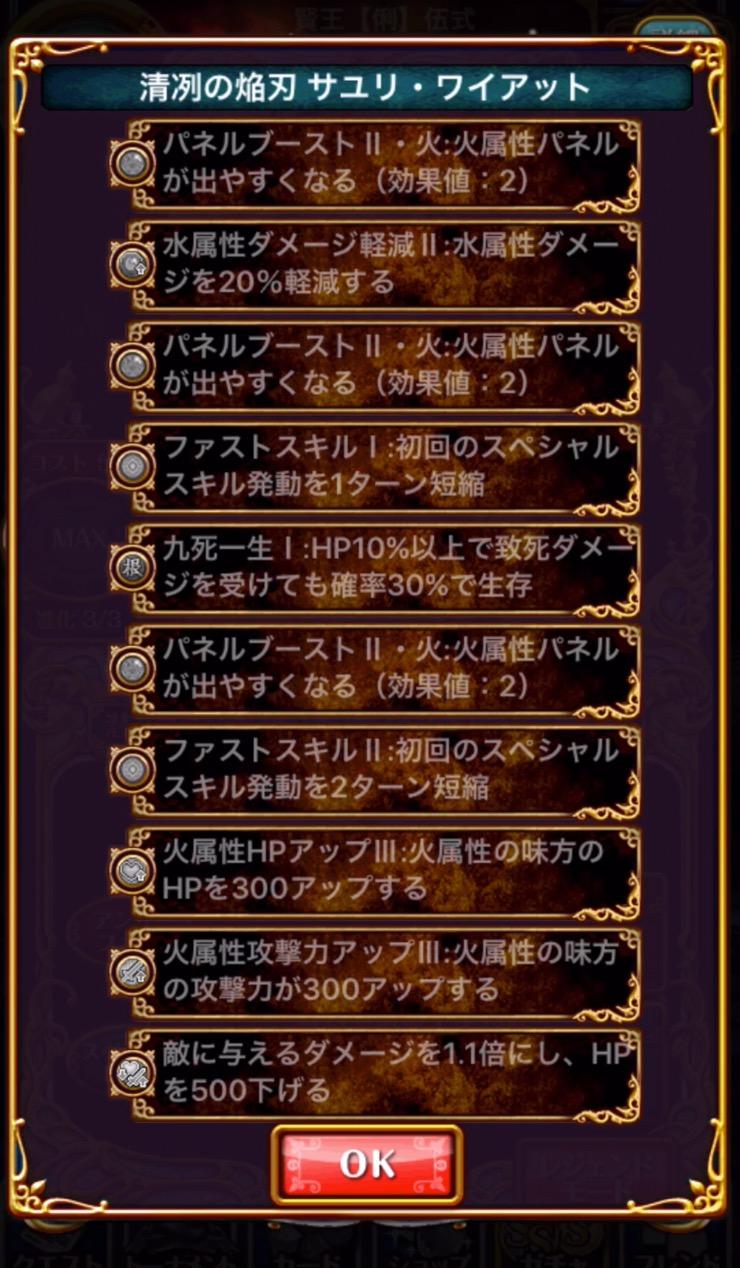 sayuri02.jpg