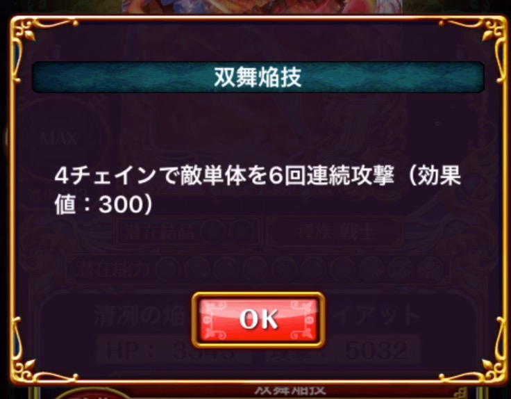 sayuri03.jpg