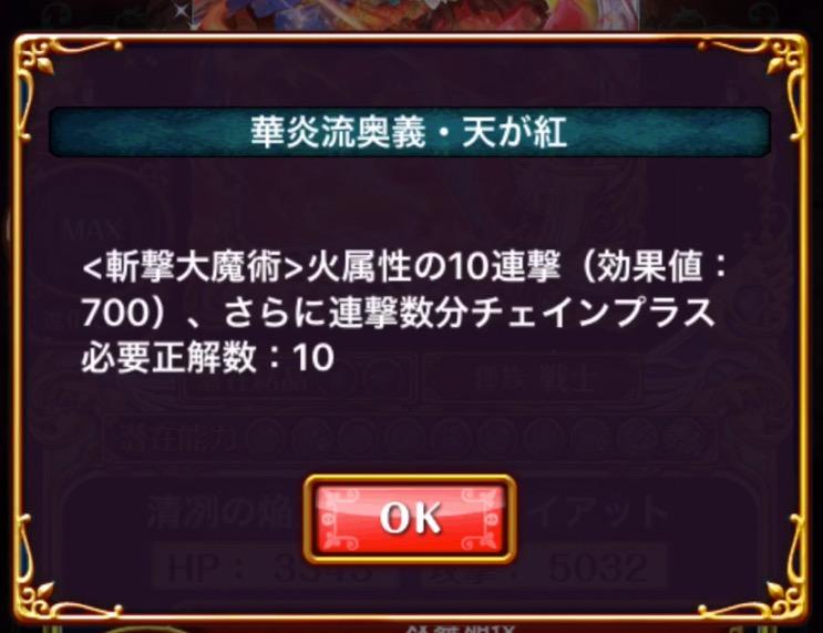 sayuri04.jpg