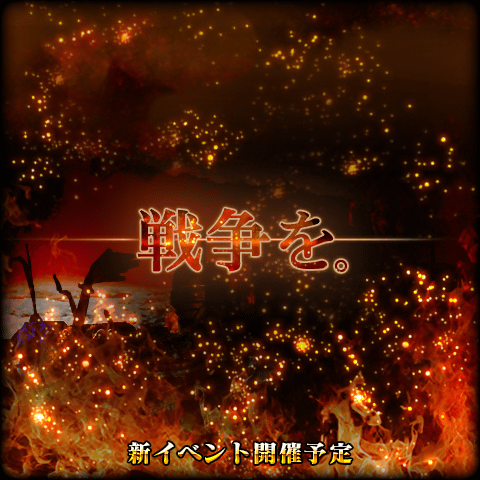 top_2016_0912_dl2_yokoku_201609121401WddNoqirntIOLsNTdktl.png