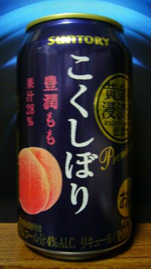 サントリーこくしぼり桃P1100054