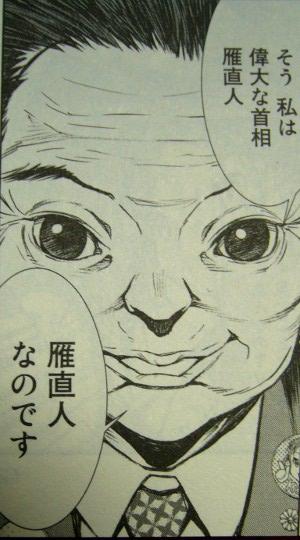 闇川コウP1100200