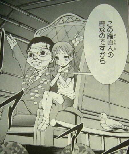 闇川コウP1100201