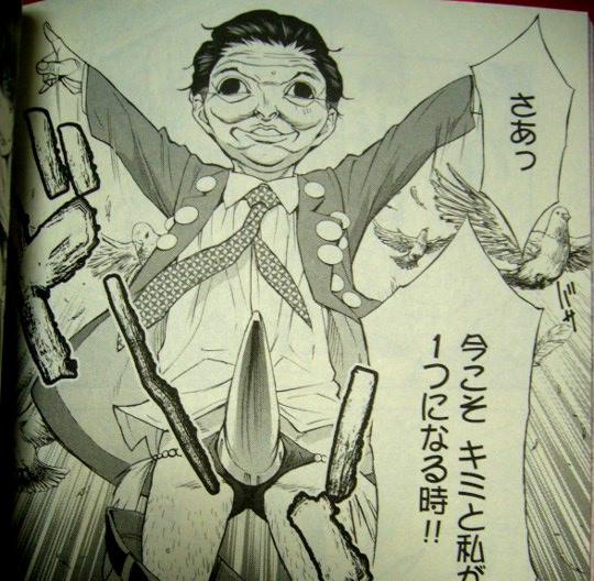 闇川コウP1100004