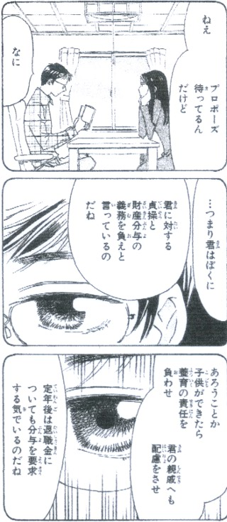 ひとりで生きるモン・EPSON001