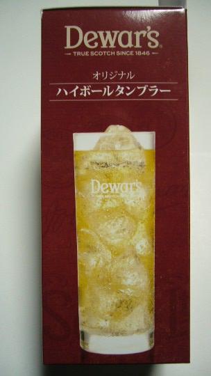 デュワーズ・ホワイトP1100410
