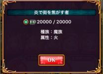 fc2blog_20160826170144b78.jpg