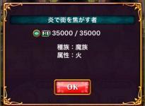 fc2blog_20160826170145257.jpg