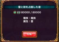 fc2blog_20160826170148f6f.jpg