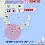 熊本震度7 緊急地震速報 c