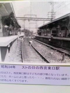西宮東口駅 160601_0951~001