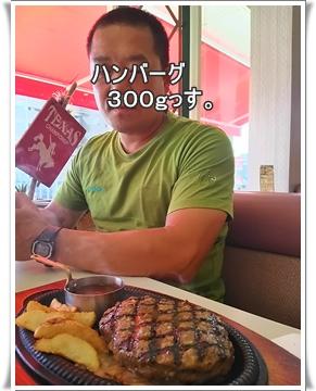 201607302.jpg