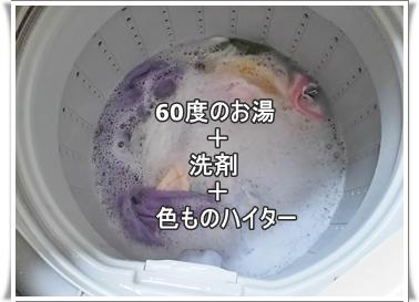 201608317.jpg
