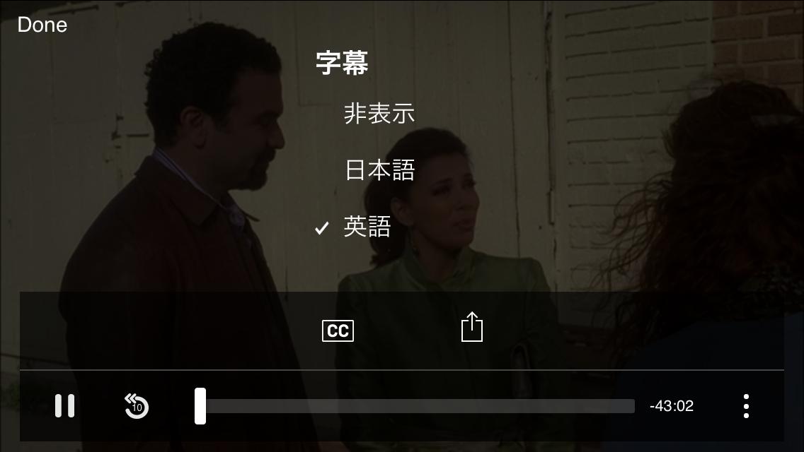 hulu字幕2