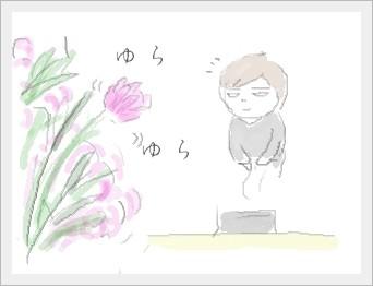 atasihakoko1.jpg