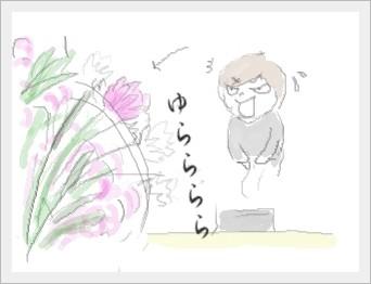atasihakoko2.jpg