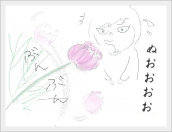 atasihakoko3.jpg