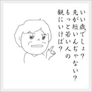 hanasho.jpg