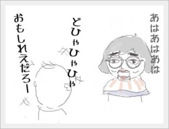 inudosi4.jpg