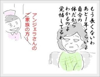 kakugo1_20161001161646ee7.jpg