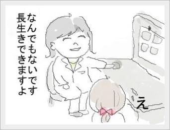 kakugo2_201610011616474ee.jpg