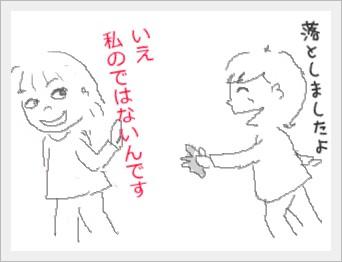 otosimono1.jpg