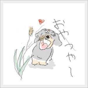 shokunoaki.jpg