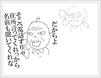 takuhai1_201610011616488cf.jpg