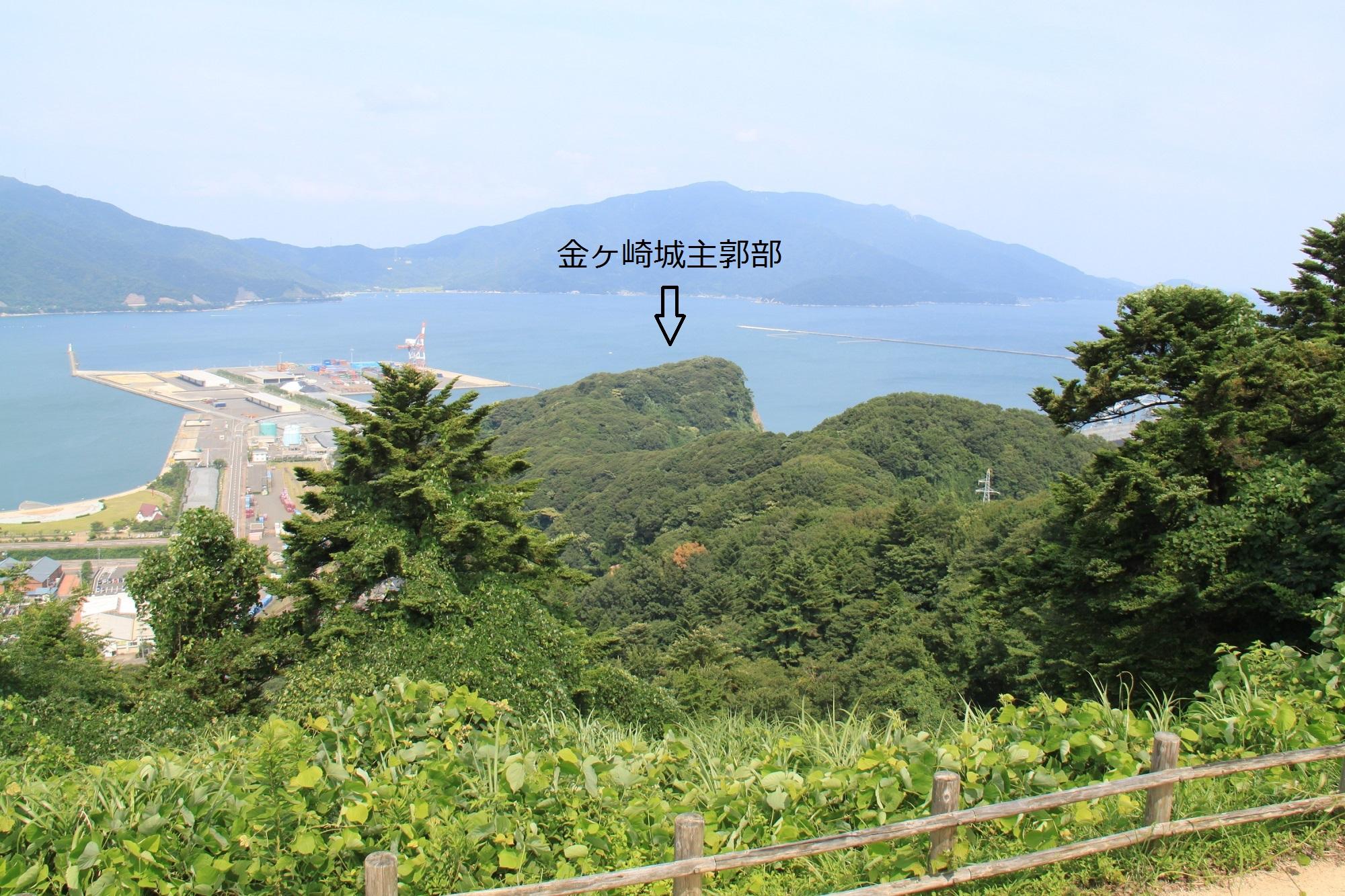kanegasaki (1)