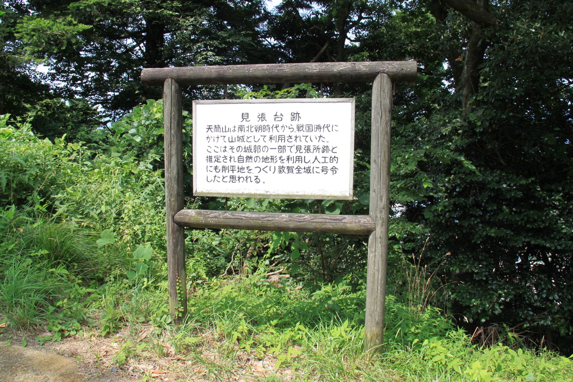 kanegasaki (4)