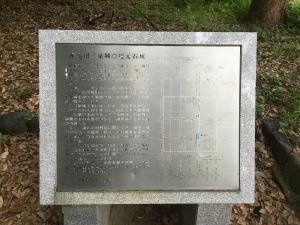 kyuunijyou (5)