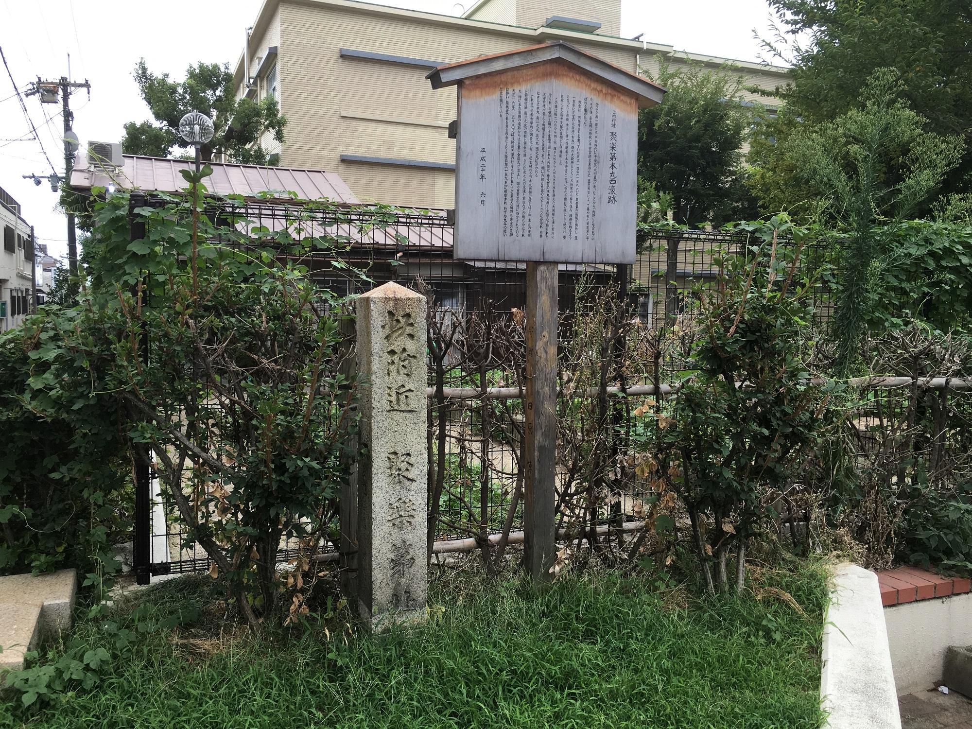 jyurakudai (5)