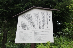 funaokayama (3)