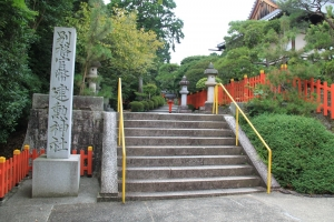 funaokayama (5)