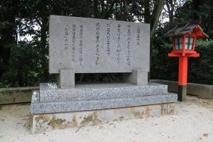 funaokayama (6)
