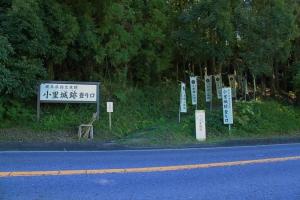 orisiroyama (2)