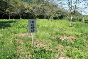 orisiroyama (8)