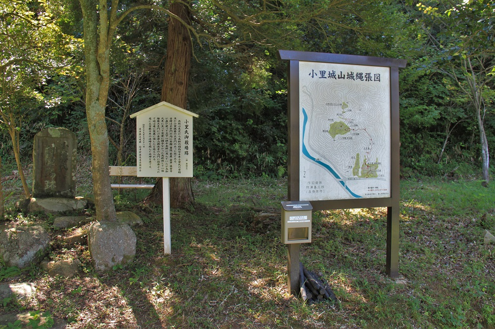 orisiroyama (10)