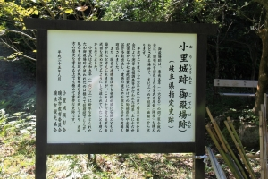orisiroyama (11)