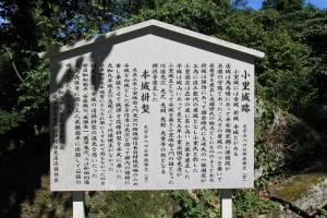 orisiroyama01 (1)