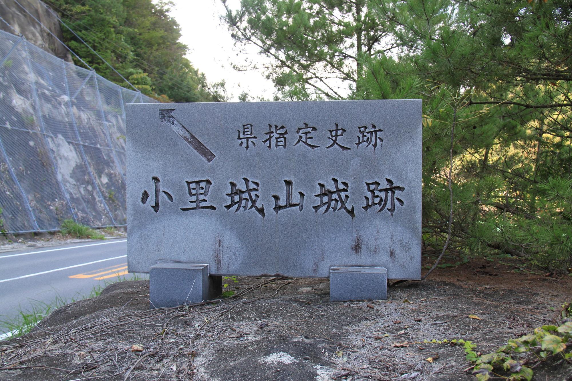 orisiroyama01 (9)