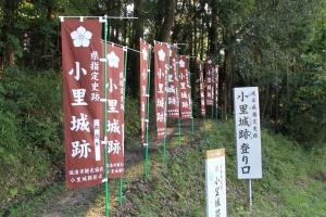 orisiroyama01 (3)