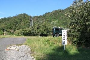 orisiroyama01 (8)